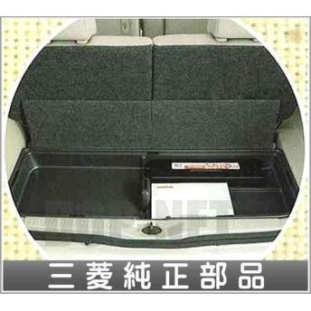 ekワゴン ekスポーツ ラゲッジボックス 三菱純正部品 パーツ オプション