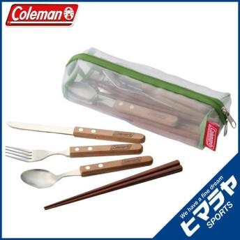 コールマン 食器 ナイフ フォーク スプーン 箸 カトラリーセットIV 2000015599 coleman od