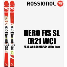 2017/2018 ROSSIGNOL ロシニョール レーシングスキー HERO FIS SL (R21 WC) + PX18WC RockerFlex 金具セット