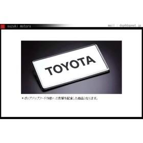 クラウンマジェスタ ナンバーフレーム デラックス 1枚からの販売 リヤ封印注意  トヨタ純正部品 パーツ オプション