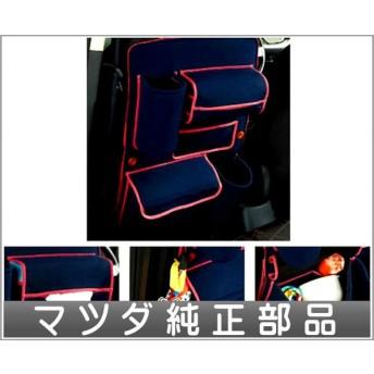 CX-5 シートバックポケット  マツダ純正部品 パーツ オプション