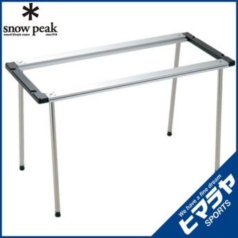 スノーピーク snow peak キッチンテーブル アイアングリルテーブル フレームロング660脚セット CK-146 od
