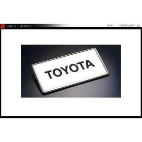 ヴォクシー ナンバーフレーム ベーシック 1枚からの販売 リヤ封印注意  トヨタ純正部品 パーツ オプション
