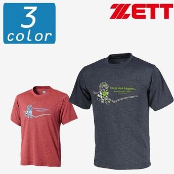 ゼット 野球 ベースボールジャンキー Tシャツ ZETT BASEBALL JUNKY