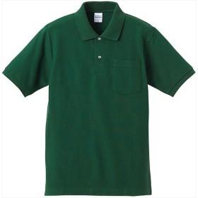 UnitedAthle(ユナイテッドアスレ) 6.2オンスドライカノコハイブリッドポロシャツ(ポケット付)519101 ブリティッシュグリー