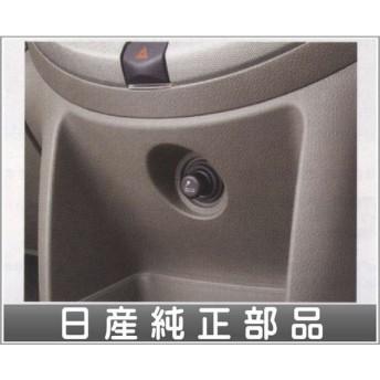 nnot031 ノート シガーライター(電源ソケット交換タイプ) 日産純正部品 パーツ オプション