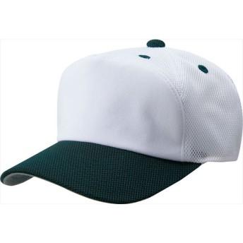 ZETT(ゼット) 【男女兼用・ジュニア 野球・ソフトボール用帽子】 フロントパネル型後メッシュキャップ ホワイト/Dグリーン