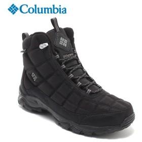 Columbia ファイアーキャンプ ブーツ ウォータプルーフ BM1766