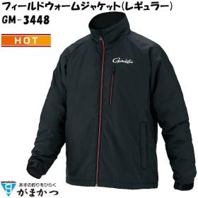 がまかつ フィールドウォームジャケット(レギュラー) GM-3448 M〜3L (防寒ウェア)