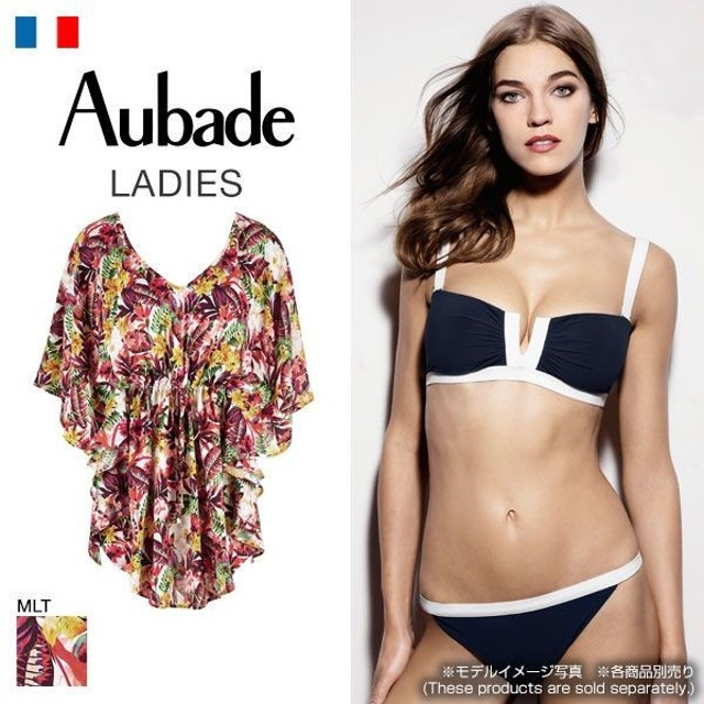 50%OFF (オーバドゥ)Aubade Summer Lounge スイムウェア チュニック 水着