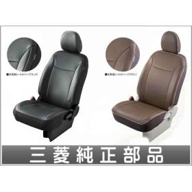 wemi023 ekワゴン 本革調シートカバー  三菱純正部品 パーツ オプション