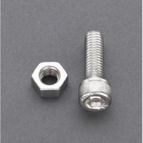 ESCO エスコ M6x10mm六角穴付ゆるみ止ボルト(ステンレス/4本)