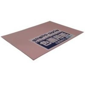 ●大王製紙 再生色画用紙 4ツ切 10枚 サーモン ●お得な5パックセット