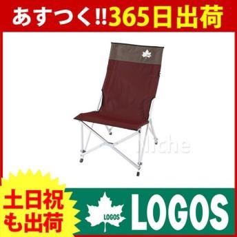 ロゴス リラックチェアDX ( 73170024 ) キャンプ用品