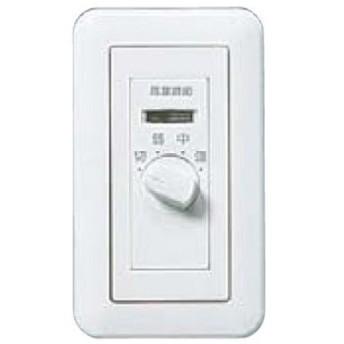 換気扇部材 パナソニック FY-SVC15 気調システム 風量スイッチ(3段速調付) 本体関連部材 [◇]