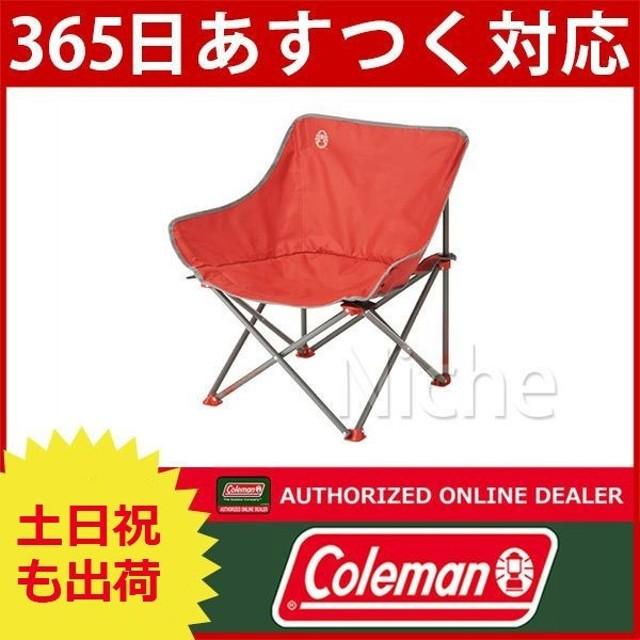 Coleman コールマン キックバックチェアST (レッド)  2000021990 キャンプ用品