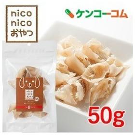ニコニコおやつ 豚ツメ ( 50g )/ オリジナル ペットフード