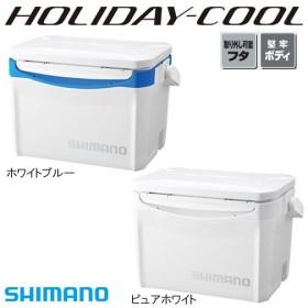 【8%OFFクーポン対象店舗】シマノ ホリデークール 200 LZ-320Q (クーラーボックス)