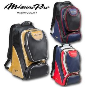 2017年展示会限定品 ミズノ MIZUNO ミズノプロ MPバックパック限定カラー 1FJD7904 3色展開
