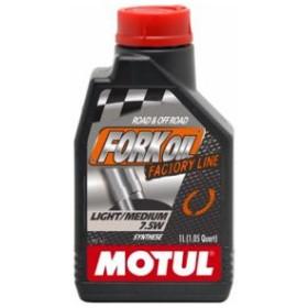 在庫あり MOTUL モチュール FORK OIL FACTORY LINE(フォークオイル ファクトリーライン)1L×1