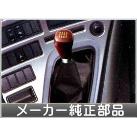 クオン ウッドシフトノブ M/T7速  日産ディーゼル純正部品 パーツ オプション