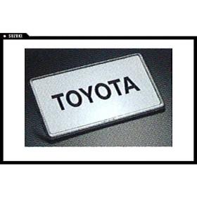 ベルタ ナンバーフレームベーシック  トヨタ純正部品 パーツ オプション