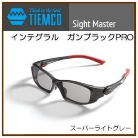 ティムコ サイトマスター インテグラル ガンブラックPRO (偏光サングラス 偏光グラス)