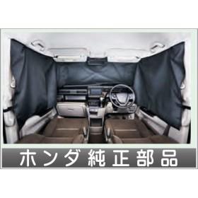 ステップワゴン プライバシーシェード(フロントウインドウ・フロントドアウインドウ用) ホンダ純正部品 RP5 RP3 RP4 RP1 RP2  パーツ オプション