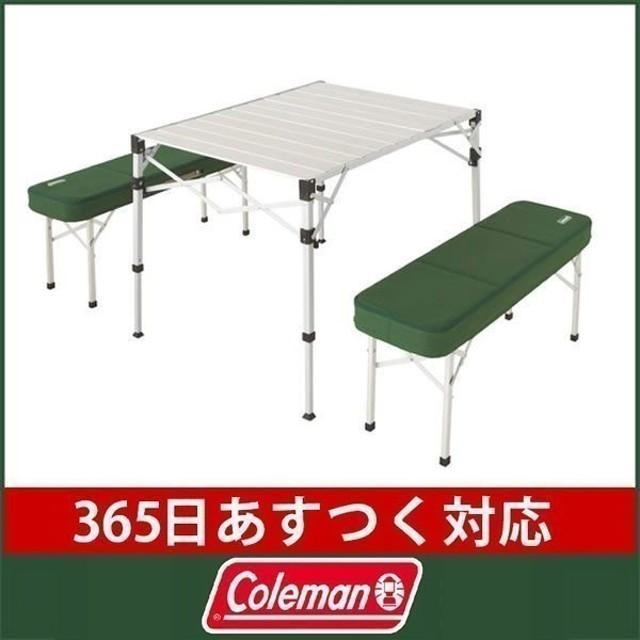キャッシュレスポイント還元 コールマン colemanピクニックテーブルセットPICNIC TABLE SET 2000010516 キャンプ用品