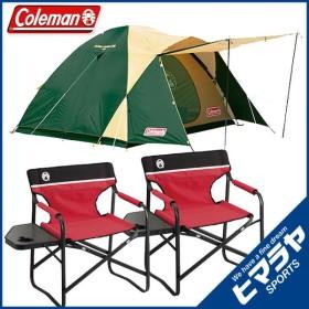 コールマン テント 大型テント BCクロスドーム/270+サイドテーブルデッキチェアST×2脚 2000017132+2000017005 od