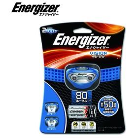 エナジャイザー Energizer ヘッドライト ヘッドライト80 HDL805BL od