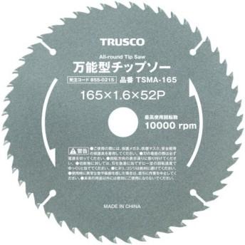 トラスコ 万能型チップソー Φ190 (1枚) 品番:TSMA-190