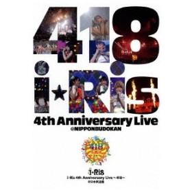 i☆Ris 4th Anniversary Live〜418〜