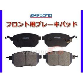 ムラーノ PNZ50 PZ50 TZ50 H16/09〜 フロント ブレーキパッド 前 アケボノ 国産 純正同等 日産 AN-711WK