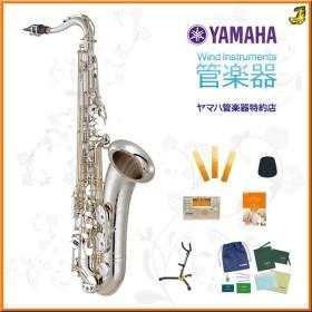 YAMAHA / YTS-62S ヤマハ テナーサックス YTS62S【小物セット】【取寄せ商品】【5年保証】【名古屋栄店】