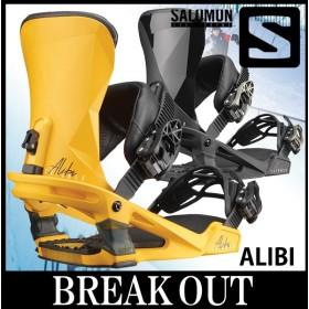 あすつく対応 18-19 SALOMON/サロモン ALIBI アリバイ メンズ ビンディング バインディング スノーボード 2019