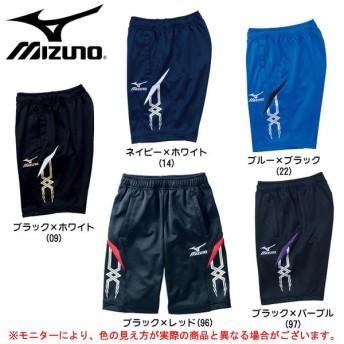 MIZUNO(ミズノ)Jr ウォームアップハーフパンツ(32JD4411) スポーツ ジャージ トレーニング 吸汗速乾 短パン 女性用 レディース