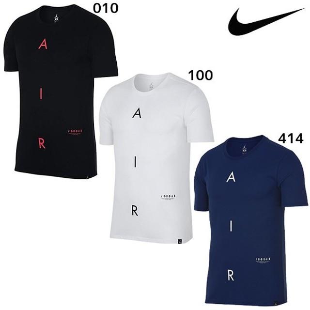 【数量限定 超特価】ナイキ NIKE ジョーダン JORDAN SU AIR GX S/S Tシャツ 916132 メンズ バスケットボール シャツ 半袖 DRI-FIT 吸汗速乾 セール