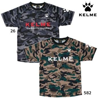ケルメ KELME カモフラプラクティスシャツ KC217283S サッカー フットサル ウェア 半袖 練習着
