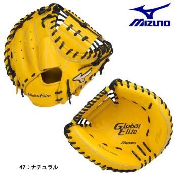 ミズノ MIZUNO 野球 一般 硬式 グラブ 捕手用 <グローバルエリート> G True 1AJCH16210