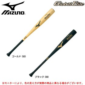 MIZUNO(ミズノ)中学硬式金属バット グローバルエリート ライペック(2TH275) 野球 ベースボール 中学硬式 金属バット ミドルバランス