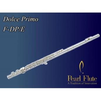 【展示品】Pearl Flute パール / Dolce Primo F-DP/E ドルチェプリモ 【横浜店】