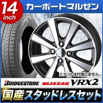 スタッドレスタイヤ 155/65R14 スマック VI-R 2018年製 ブリヂストン ブリザック VRX2 送料無料
