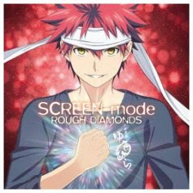 SCREEN mode/TVアニメ『食戟のソーマ 弐ノ皿』OP主題歌「ROUGH DIAMONDS」(アニメジャケット盤)