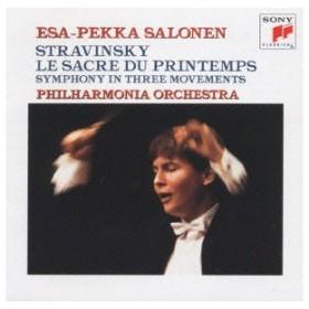 サロネン/ストラヴィンスキー:バレエ音楽「春の祭典」&三楽章の交響曲