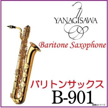 Yanagisawa ヤナギサワ/B-901 バリトンサックスB901【5年保証】【ウインドパル】