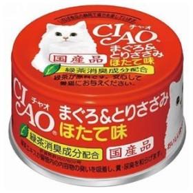 CIAO(チャオ) まぐろ&とりささみ ほたて味 85g 猫 缶詰 猫缶 国産