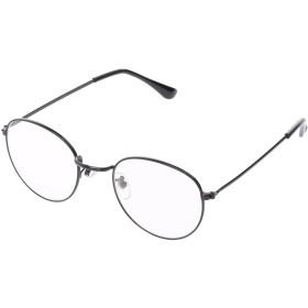 【5,000円以上お買物で送料無料】スリムフレームメガネ
