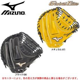 MIZUNO(ミズノ)硬式キャッチャーミット グローバルエリート G True 捕手用(1AJCH16200)野球 硬式用ミット 高校野球 一般用
