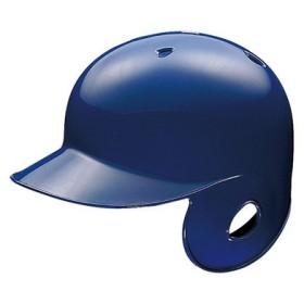 アシックスベースボール(asics/野球) 軟式用バッティングヘルメット(右打者用) BPB441-43